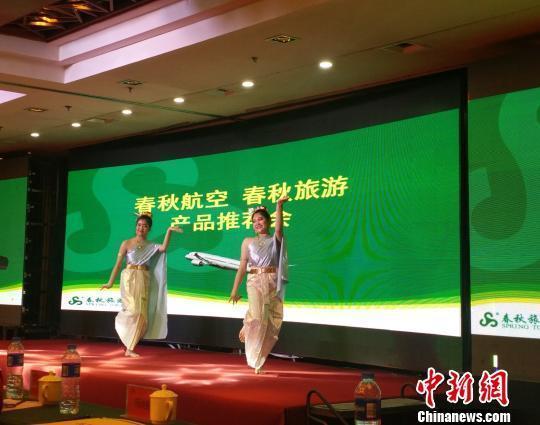 泰国、日本赴内蒙古做旅游推介