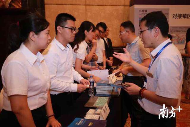 中山这个会在广州举行,还有世界500强企业参加