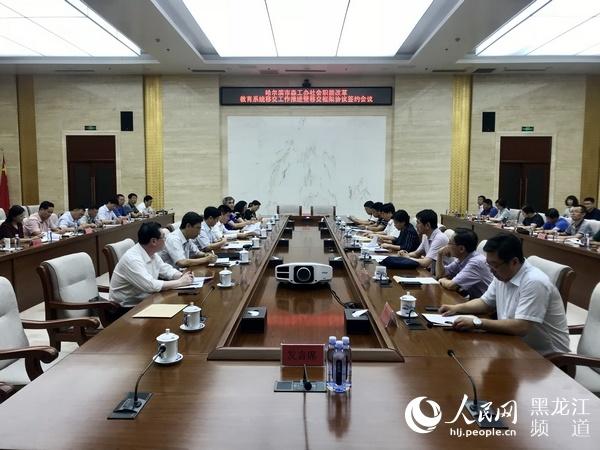 黑龙江省森工系统36所学校将陆续向哈尔滨6市县移交教育职能