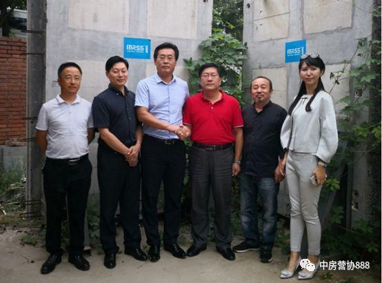 中国房地产业营销协会领导考察中科建集团