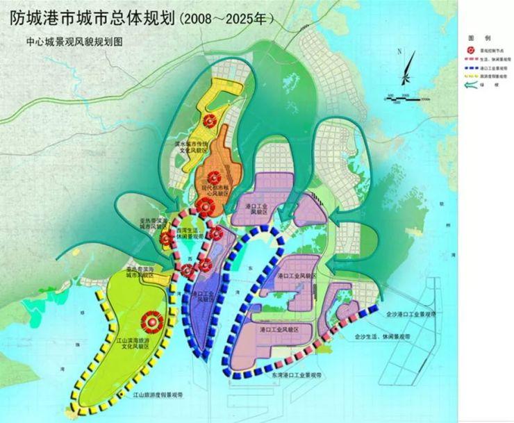 腾飞防城港 防城港规划