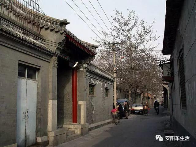 在北京二环买一套四合院,要多少钱?说出来你都不敢相信