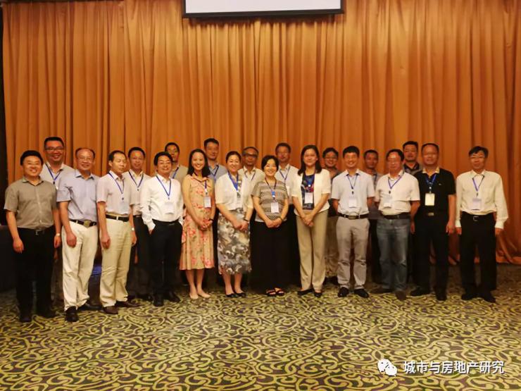 #会议简报#中国房地产中青年学者30人论坛(CRE30)2018年会暨新增成员会议