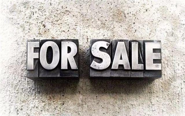 两家房企先后出售成都项目:万达和华侨城在想些什么?