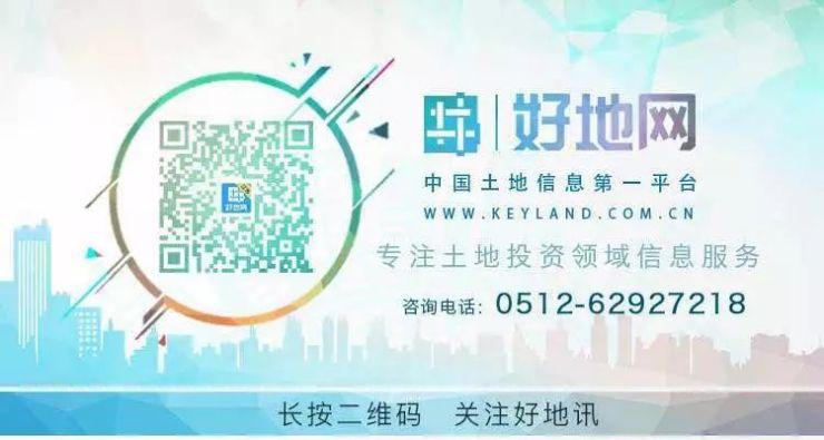 (出让预告)7月5日(周四),2家单位报名参拍上海新天地商办地,起价135.8亿