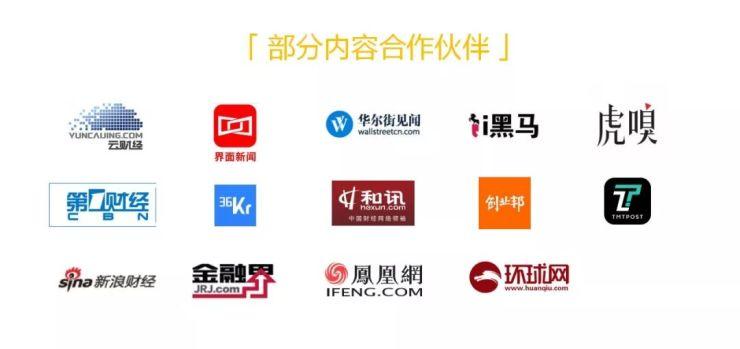 10月14日证金热点 | 深圳斥资数百亿驰援上市公司;又一家直播公司抱团取暖...