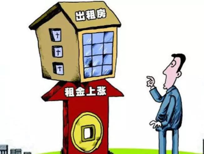 """深圳买房,资本""""转战"""",炒房价,炒房租"""