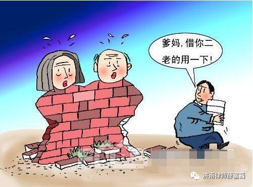 父母以子女名义支付首付购房,虽供子女婚后居