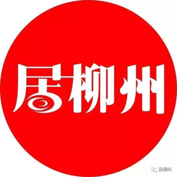 """城中某盘,金牌物业惨变""""霸王""""物业"""