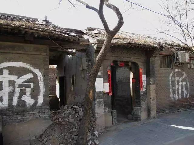 2018年北京拆迁补偿规定这些政策变化你一定要知道!