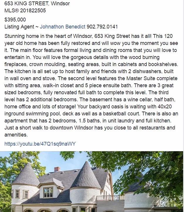 $40万在加拿大能买这么好的房子?8卧室,大游泳池,酒窖,宛如度假屋的大豪宅!这是真的吗?
