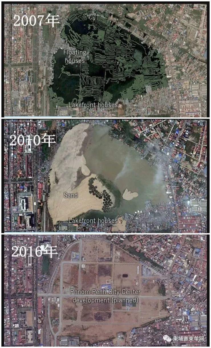 亞洲經濟新勢力 柬埔寨金邊10年滄桑巨變