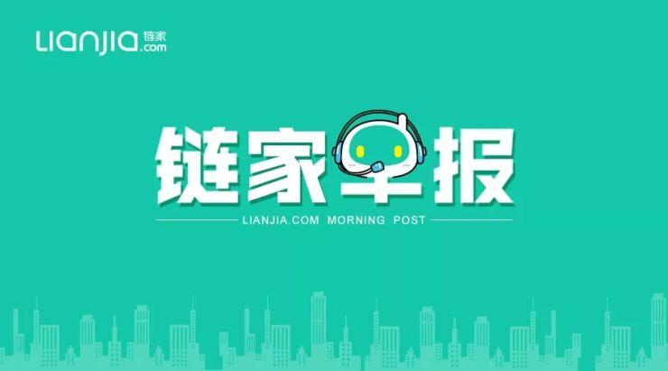 9.23链家早报  太平南路沿线地块将进行改造  板桥新城建设核心区域曝光