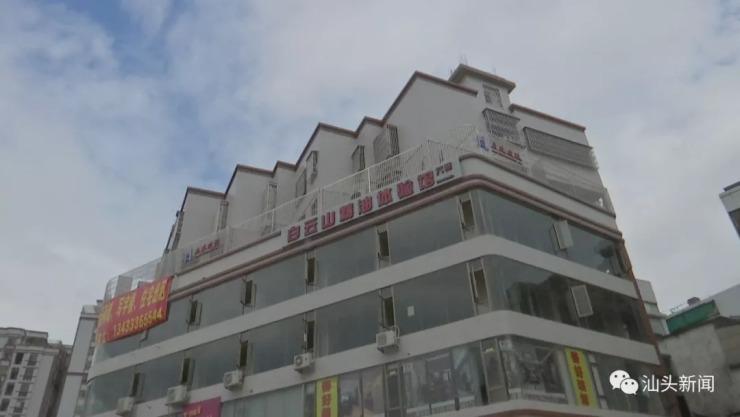 市作风办督查金平区违法违规超高自建楼房整治工作