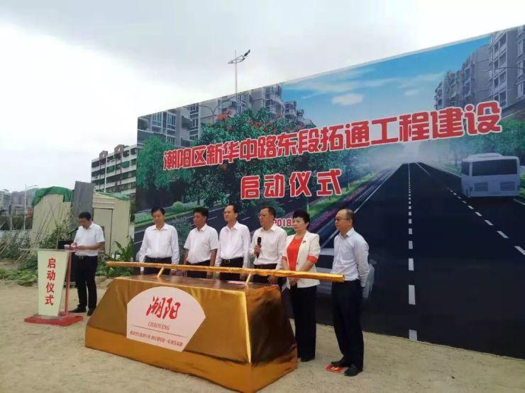 总投资近10亿!潮阳区多条道路启动建设、建成通车!