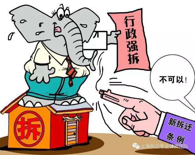 李某某诉上海市静安区人民政府、上海市人民政府房屋征收补偿决定及行政复议决定案