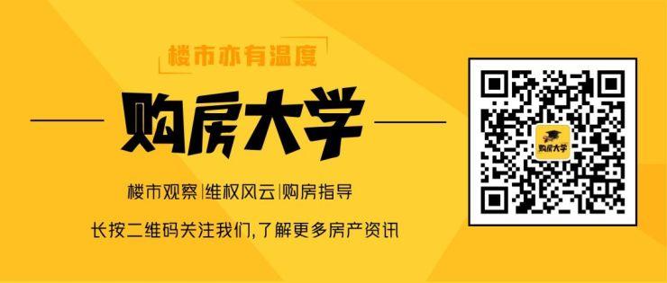 北京盲收房有望被叫停!再也不用交完钱、签完合同才能验房、收房了!