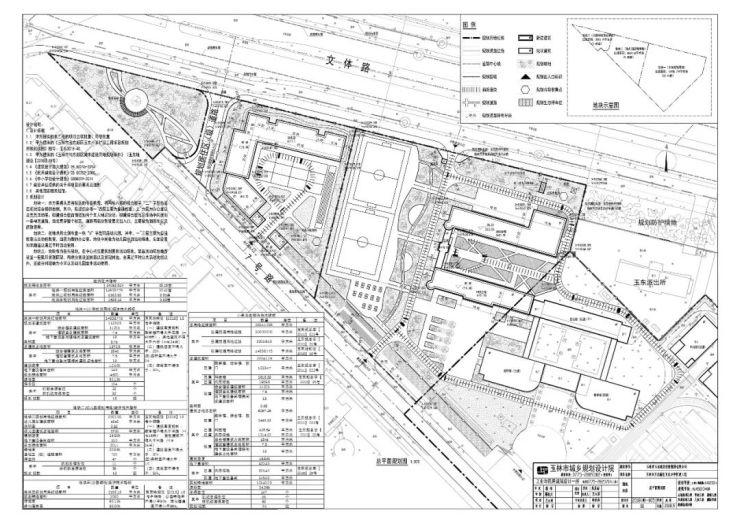 效果图曝光!玉东小学将扩建,新增30个班,还有这些配套设施!