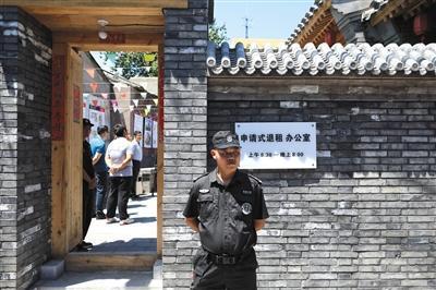 申请式退租办公室院门口,保安正在执勤。本版摄影/新京报记者 王嘉宁